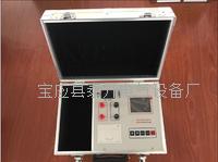 变压器直流电阻测试仪 TK3100B-20A