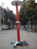 高压静电电压表 FRC-300KV