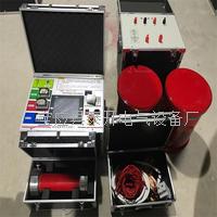 变频串联谐振试验成套装置生产厂家 TKJW