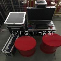 变频串联谐振试验成套装置生产厂家