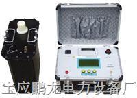 电缆/发电机专用超低频高压发生器 PL-VLF