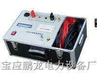 开关回路电阻测试仪 PLHLY-III