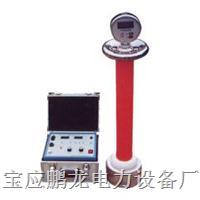中频直流高压测试仪,10KV直流高压试验器 PL-ZGF
