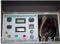 干式直流高压发生器\直流发生器\高压直流发生器