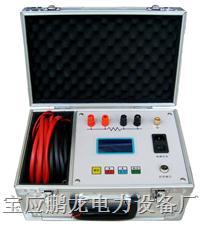 专业供应质保三年感性负载直流电阻测试仪 PL-2610