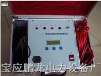 供应PL系列变压器感性直流电阻测试仪 宝应鹏龙 PL-2610