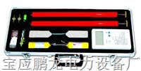 110KV专用高压核相器-核相器