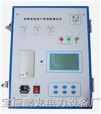 供应变频介损测试仪,介损测试仪,变频介质损耗测试仪 PLJSY-05