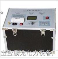 介质损耗测试仪,异频介质损耗测试仪,智能化介质损耗测试仪 PLJSY-05