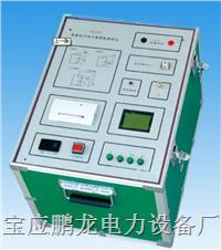 介质损耗测试仪/变频介质损耗测试仪/变频介损测试仪 PLJSY-05