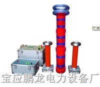 调频串联谐振成套耐压试验装置,调频串联谐振耐压装置 PL-3000