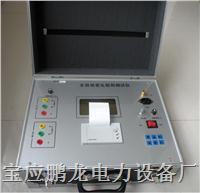 供应PLBCZ-D全自动变比组别测试仪 PLBCZ-D