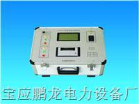 变压器全自动变比测试仪,诚信全自动变比电桥