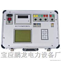 高压开关动作特性测试仪/动特性测试仪