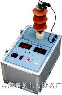 供应氧化锌避雷器高压直流试验器 PL-3006