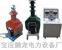 高电压试验变压器控制台,试验变压器控制箱,干式试验变压器控制 PLKCL