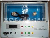 供应绝缘油耐压测试仪,质保五年 PL-2000