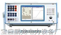 供应微机继电保护测试仪 PL-JUW