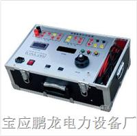 继电保护测试仪 PL-TBC