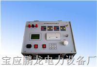 供应继电保护测试仪