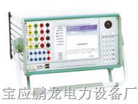 供应六相微机继电保护测试仪(厂家直销.三年质保) PL-KGF