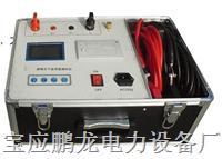 厂家直销、质保三年接地引下线导通测试仪 PL-ZSD