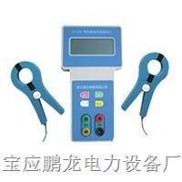 多功能双钳接地电阻测试仪、双钳式接地电阻测试仪 PL-MGK