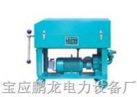 供应板框式液压油 滤油机(厂家直销.全国*低价) PL-WER
