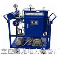 供应高效真空滤油机(厂家直销.全国*低价) PL-WES