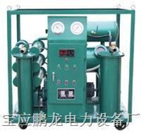 供应透平油专用滤油机,滤油机,真空滤油机, PL-WES