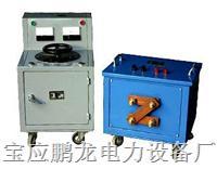 供应交流大电流发生器-升流器,厂家直销。