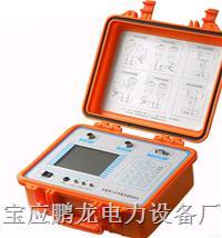 互感器二次回路压降及负荷测试仪 PL-DRT