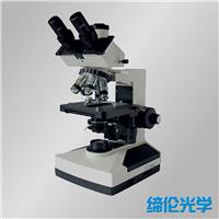 XSP-10AB三目生物显微镜 XSP-10AB