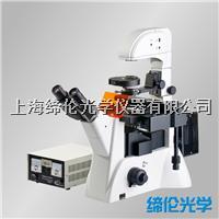 倒置荧光生物显微镜DXY-N201 DXY-N201