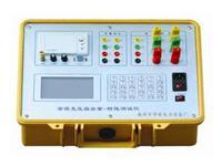 变压器容量分析仪 Y3000型