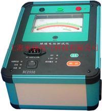 绝缘电阻测量仪 BC2550
