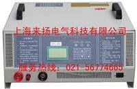 蓄电池容量测试仪 LYXR-4