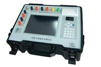 电流互感器现场测试仪 HGQL-II