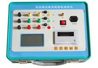 变压器空负载测试仪 LY1000