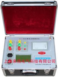 变压器特性参数测试仪 BDSxj