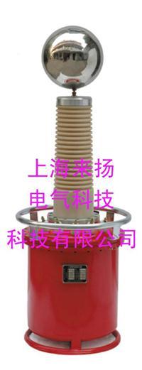 充气式高压试验变压器 YDQ