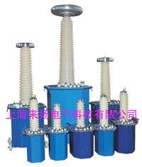 油浸式高压试验变压器 YD系列