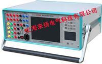 继电器保护分析仪 LY806