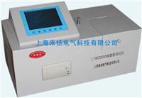 油酸值测定仪 LYBS2000
