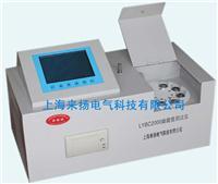 全自动油酸值测试仪 LYBS2000