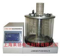 油粘度测试仪 LYND-2008