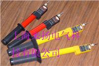 伸缩型高压验棒 FBR-II