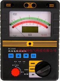 绝缘电阻测量仪 BC系列