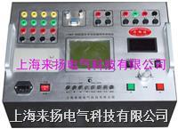 断路器测试仪 LYGKC-9000