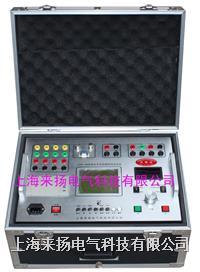 高压开关特性测试仪 LYGKH-8008